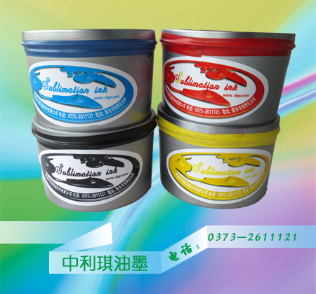 Dye Sublimation Ink for Silk Screen (ZHONGLIQI