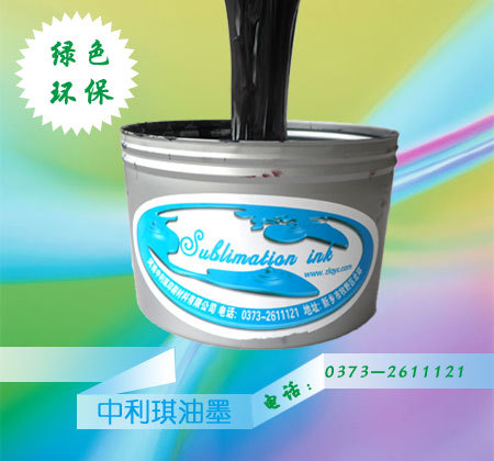 Sublimation Ink for Silk Screen Press  (ZHONGL