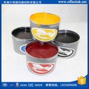环保型热升华油墨